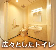 guide_floor2F_img5[1].jpg